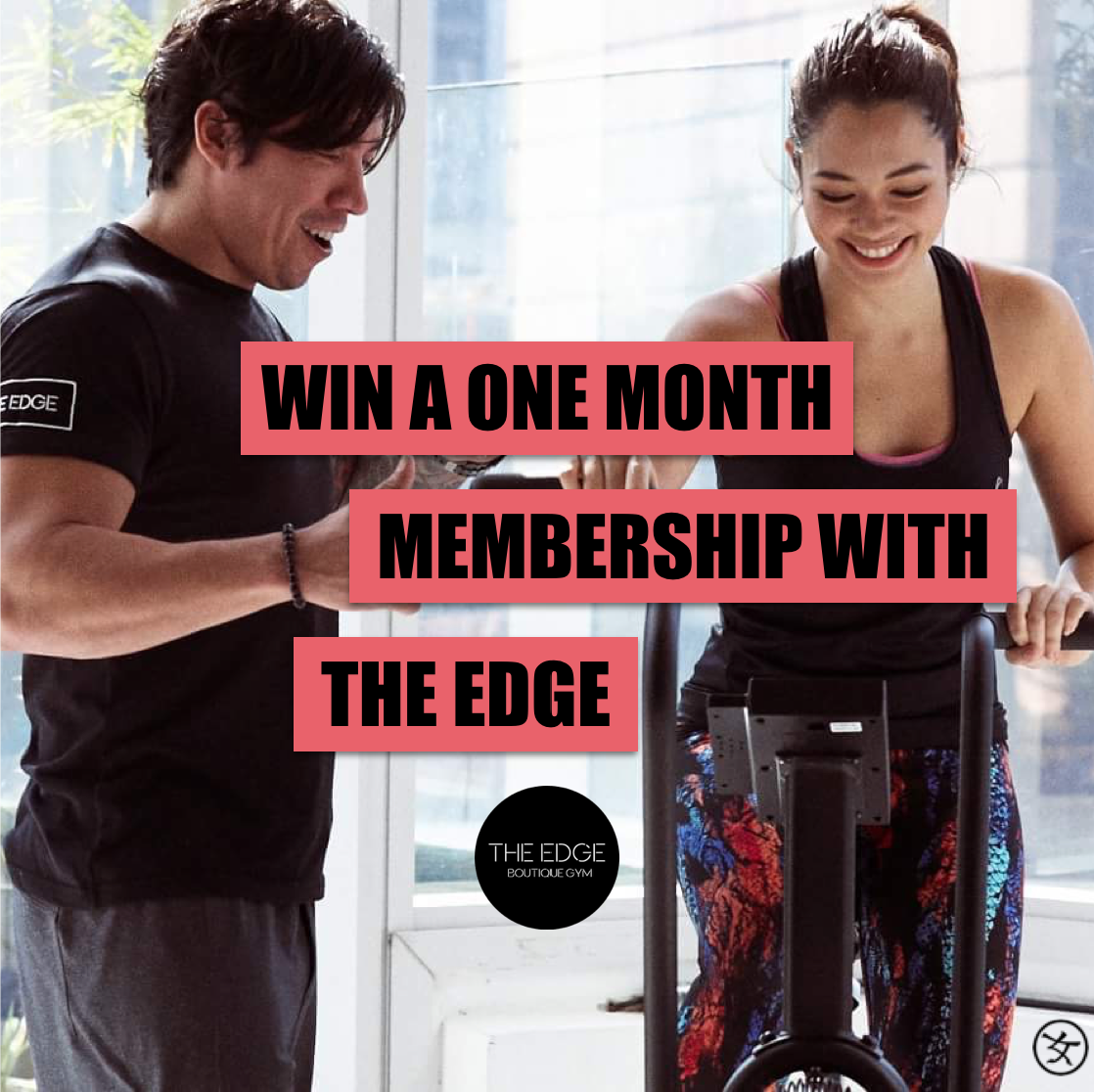 #CLEANSLATE2017: EDGE OUT 2016, HELLO 2017! WIN A ONE MONTH MEMBERSHIP WITH THE EDGE!