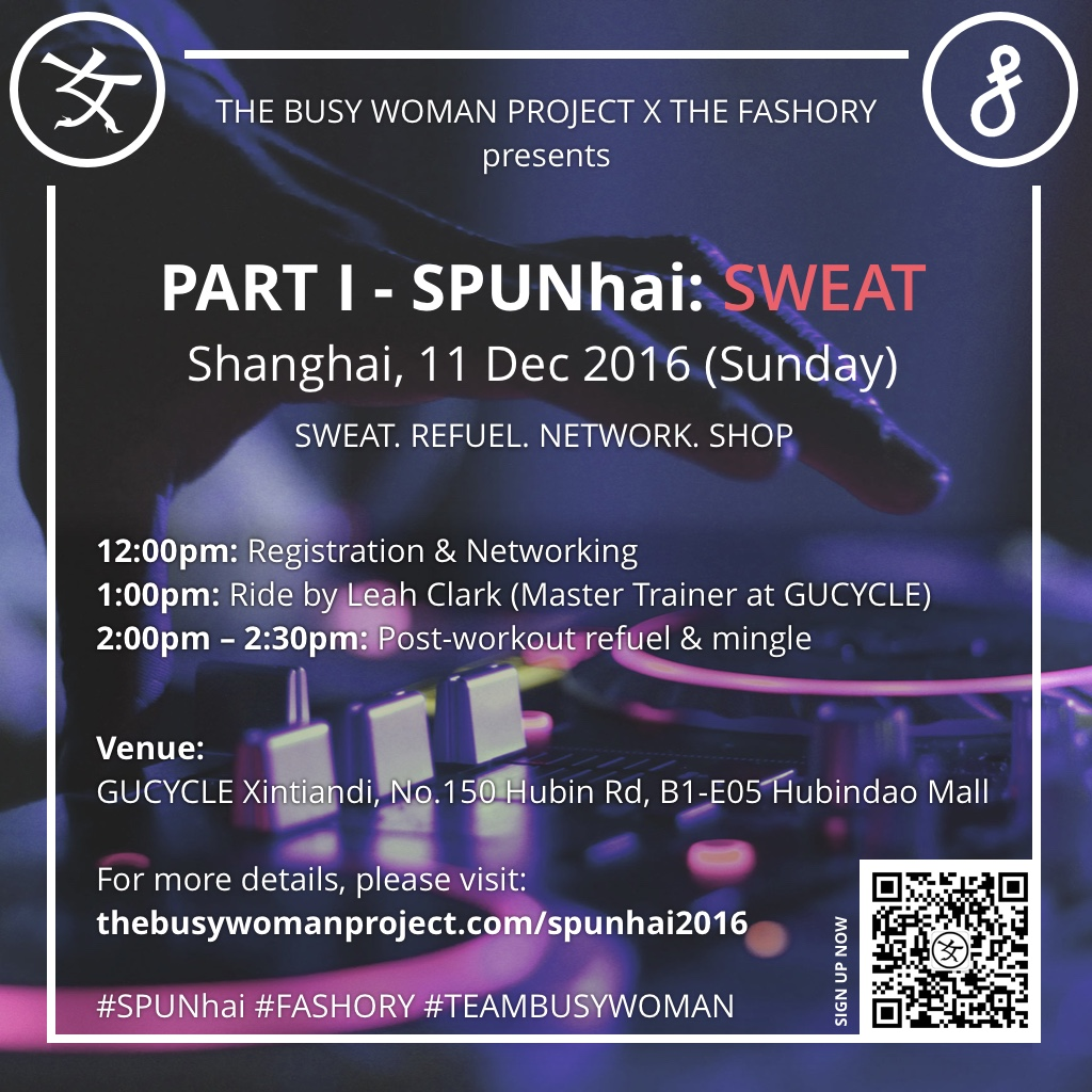 [Event] THE BUSY WOMAN PROJECT X THE FASHORY presents SPUNhai: SWEAT & SOCIAL