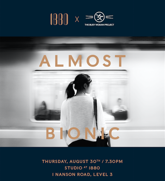 [EVENT] Almost Bionic: Harnessing Technology & Mindful Living for Your Well-Being @ 1880 Singapore